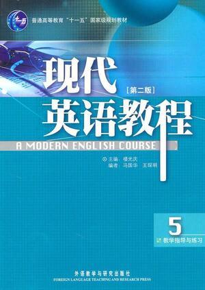 以前 英語